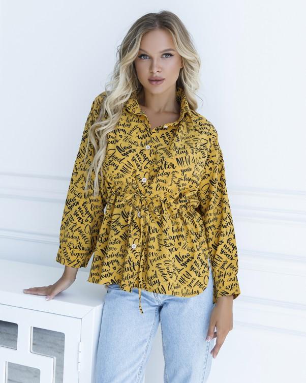 Рубашка ISSA PLUS SA_6 S горчичная
